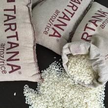 Riz Bomba Tartana: 1kg